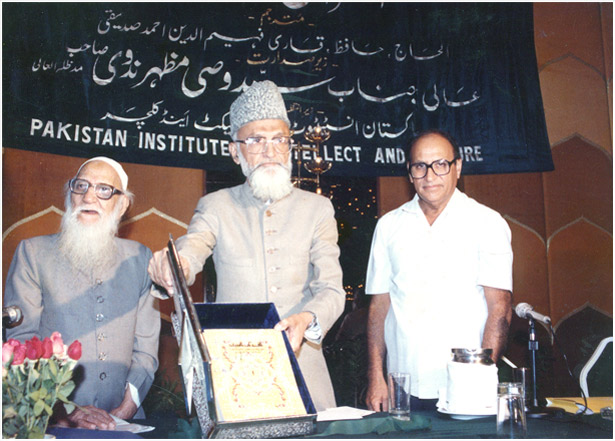 (Left) Late Hafiz Fahimuddin Siddiqui, Founder and Translator of Al Qu raa nul Mu biin in Urdu with Federal Minister of Religious Affairs Pakistan  at launch function in 1986.