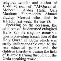 Daily News February 17, 1991