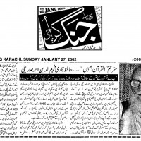 The Daily Jang Karachi, Sunday January 27, 2002