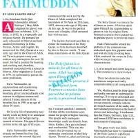Al-Haj Hafiz Fahimuddin